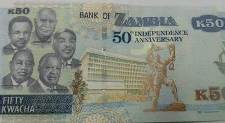Golden jubilee commemorative K50 Bank Notes